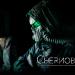 """""""Chernobylite"""" iš anksto bus galima žaisti nuo spalio 16 d."""